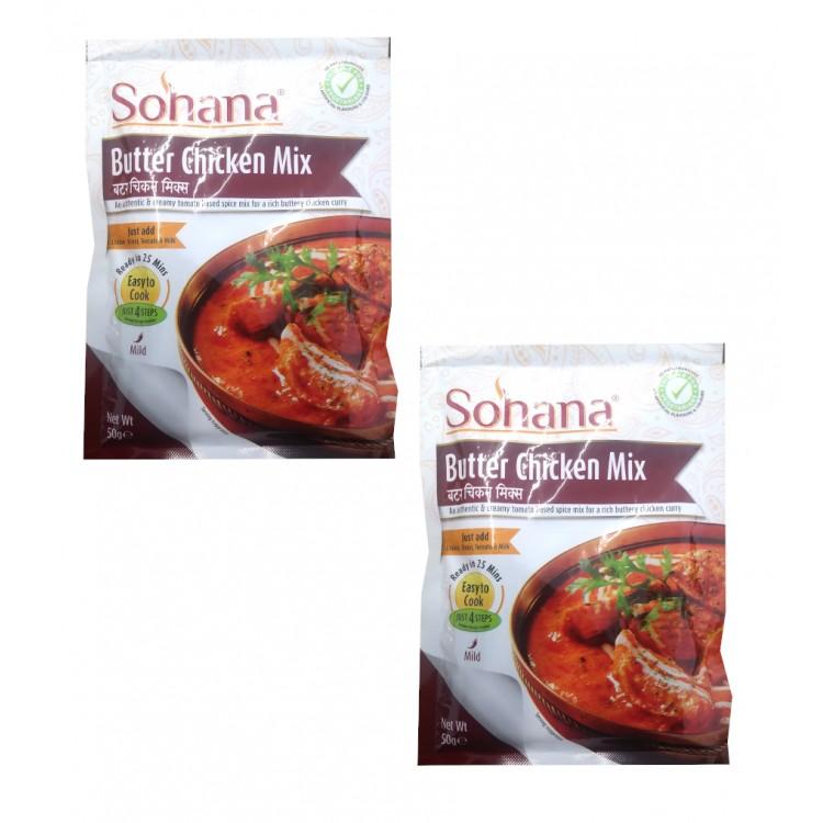 Sohana Butter Chicken Spice Mix 50g 2 - For £1