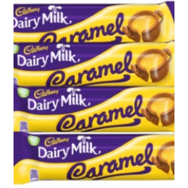 Cadburys Caramel Bars 45g 4 For £1