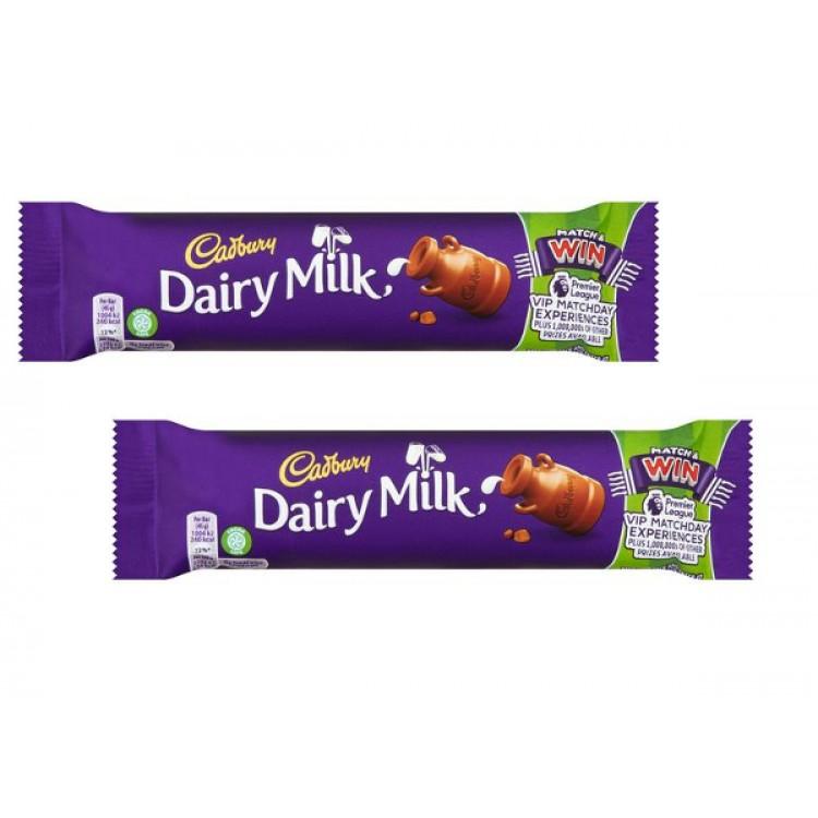 Cadburys Dairy Milk 45g - 2 For £1