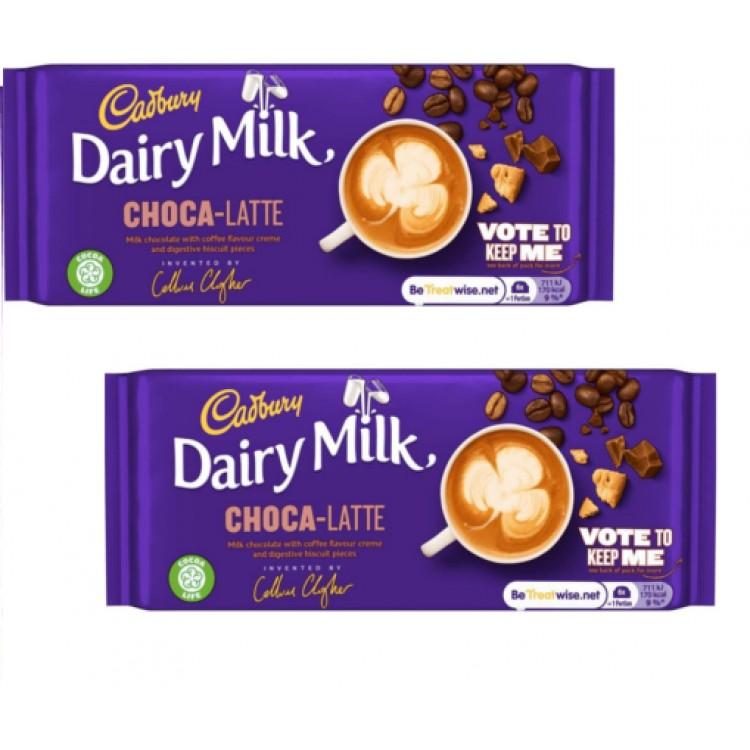 Cadbury Dairy Milk Chocolate Latte Bar 122.5g - 2 For £1.50