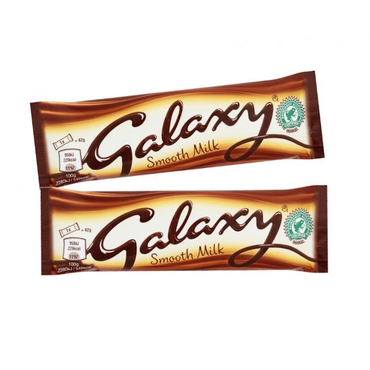 Galaxy Smooth Milk Chocolate Bar 42g - 2 For £1