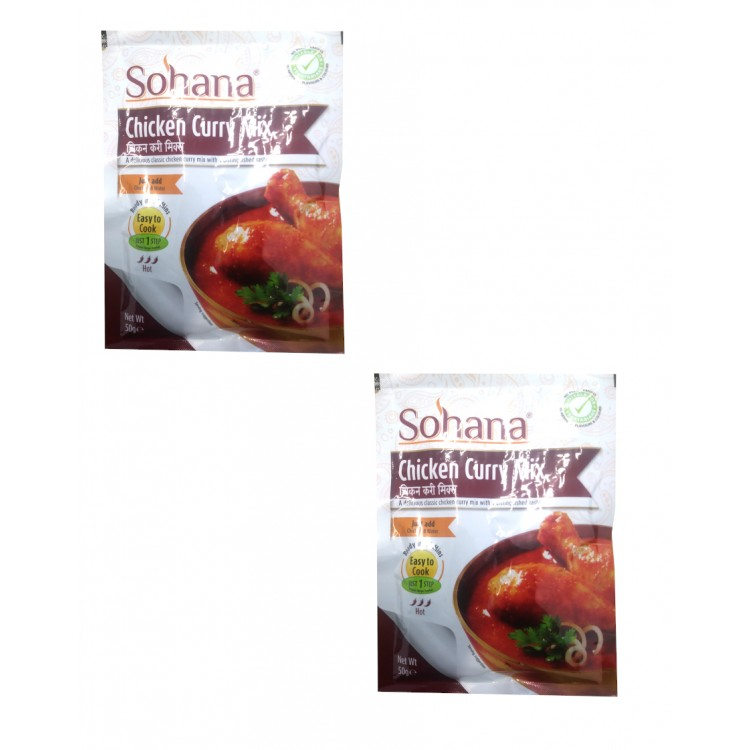 Sohana Chicken Curry Spice Mix 50g - 2 For £1